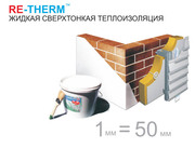 Жидкая теплоизоляция Re-therm