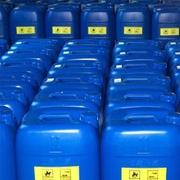 Гипохлорит натрия(Solution Of Sodium Hypochlorite)