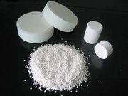дихлороизоцианурат натрия (SDIC)