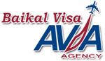 Байкальская Виза Авиа: оформить визу,  купить авиабилеты
