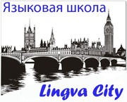 Бюро переводов в г. Ангарске на базе языковой школы