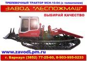Трелевочные трактора на базе МСН-10