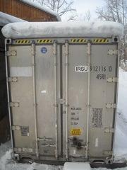 Надёжный рефконтейнер 40 фт.