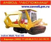 Лесопогрузчик челюстной ЛТ-188