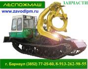 Трактор трелевочный бесчокерный ЛТ-187