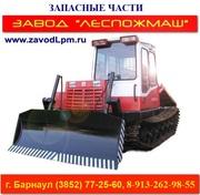 Трактор трелевочный чокерный с бульдозерным оборудованием МСН-10-07