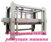 Наше ЗАПАТЕНТНОЕ оборудование для производства газобетона