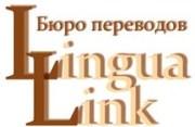 Бюро переводов в г. Иркутске