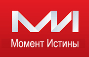 Профайлинг Коммерческий профайлинг Иркутск