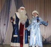 Новогоднее поздравление Деда Мороза и Снегурочки на дом.