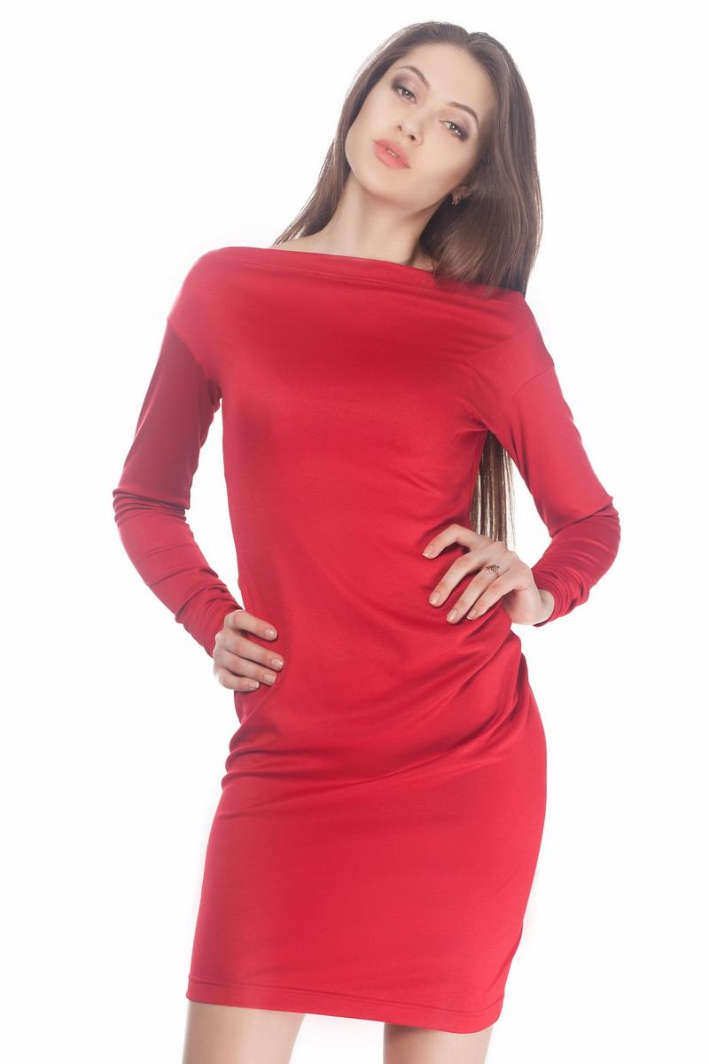 Платья Для Полных Женщин Купить В Спб