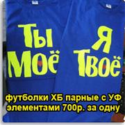 Прикольные футболки с печатью
