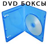 Оптовая продажа дисков PC,  DVD,  MP3 по цене производителя