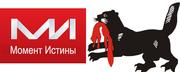 Детектор лжи Иркутск