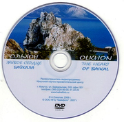 Тиражирование CD DVD в Иркутске
