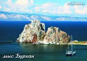 Минитурбаза на Байкале