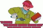 Отделка,  строительство,  ремонт