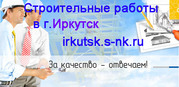 Металлоконструкции в Иркутске,   изготовление и монтаж