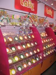 Продам оборудование для продажи сладостей