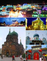 Туры в Харбин из Иркутска