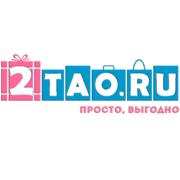 2Tao - официальный сайт Таобао на русском языке в России