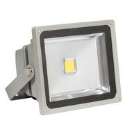 Экономичный светодиодный прожектор Jazzway 50Вт