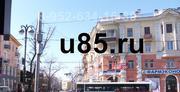 Агентство недвижимости в Иркутске