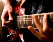 Курсы игры на гитаре в Иркутске