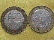Кому можно продать монеты в иркутске