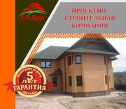 ремонт крыши,  кровельные работы в Иркутске