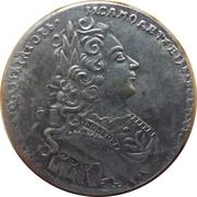 Серебренные рубли в продаже 1727,  1741,  1801 г.