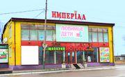 Действующий бизнес с пассивным доходом от 8, 5 млн.рублей в год