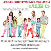 Детская джинсовая одежда секонд хенд в интернет магазине