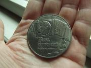 Шайба 5 рублей 1987года СССР