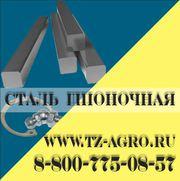 гост 7417 75 сталь калиброванная круглая сортамент