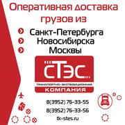 Грузоперевозки в Усть-Кут! Доставка грузов на месторождения!