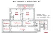 помещение 160 кв.м. два отдельных входа,  Красноказачья,  116.