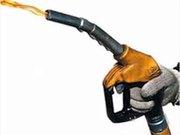 Продам дизельное топливо,  бензин