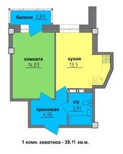 1 комн. квартиру продаю в новом ЖК «Иркутский дворик -2».