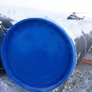 Заглушки синие пластиковые ГАЗПРОМ бу