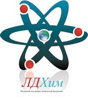 Химическое сырьё,  промышленная химия в Иркутске