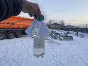 Топливо Дизельное Арктическое -50 из наличия. доставка