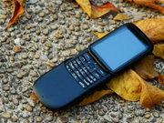 VIP-телефона Стиль Nokia 8820. спецификация.  Форм-фактор: слайдер Корпус: изготовлен из нержавеющей стали с...